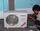 迁安空调移机维修,加氟,打孔,常年收售二手空调,液晶电视安装