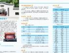 欢迎广大新生报考广西教育学院成人高等教育