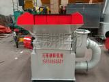 云南大型自动进料锯末机-木屑燃料颗粒机效果展示