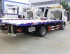 营口24h紧急道路救援拖车 搭电送油 价格多少?