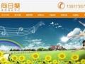 企业官方网站开发 网站商城 百度排名 关键词搜索