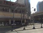 人民广场南京西路沿街纯一楼大开间旺铺出租适合展示
