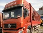公司诚信出售各系列二手货车.首付三成起.欢迎前来选购