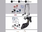 商业摄影/淘宝产品/企业产品