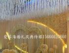 成武县爱琴海婚礼庆典文化传媒