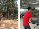 深圳凤凰山农家乐野炊烧烤休闲一日游