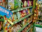 (个人)铁西万达小区旁超市便利店出兑生意转让