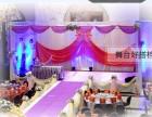合肥会场布置搭建 专业舞台灯光音响设备租赁 舞台搭建