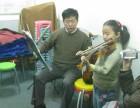 上海小提琴培训上海学小提琴A级办学资质上海好莱坞艺校