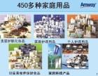 杭州下城有卖安利空气净化器的吗下城安利店铺地址