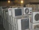 上门回收空调、家具家电、餐馆用品、制冷设备、厨房用