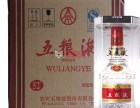 桂林回收五粮液酒