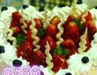 屯溪区水果蛋糕专业预定黄山市区蛋糕店订蛋糕送货上门