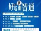 郴州HR报考培训班