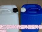 回收二手塑料桶 二手胶桶 二手吨桶 二手IBC吨桶 回