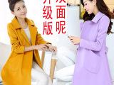 2014年秋冬新款韩版6601升级版女装中长款毛呢大衣 毛绒呢子