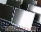 二手电脑回收回收电脑笔记本平板