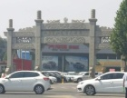 两大卖场旁,小吃街入口处,第一家旺铺转让