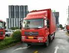 上海解放J6東風天錦平板廂式貨車銷售公司4s店