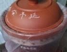 电炖锅紫砂锅 2.5L