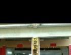 梧州市龙圩区龙湖三路商业 仓库 260平米
