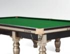 山西星爵士台球桌特价 山西仿星牌台球桌批发