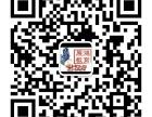 展鸿教育安徽事业单位笔试通过率怎么样?
