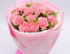 长延堡鲜花店西安同城送花情人节玫瑰生日鲜花开业花篮