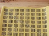 hp1000 激光硫酸纸牛皮纸A4不干胶标签打印机