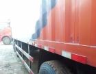 一手国四解放J6前四后四9.6米箱式货车便宜出售