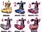变形精钢汽车玩具