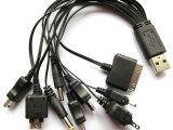 一拖十数据线 usb2.0万能数据线 多功能usb数据线 厂家批