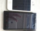 苹果4s,红米1s,步步高x3