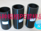 厂家直销、定制¢110PE给排水管,PE塑料管