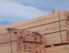 建筑木方板材
