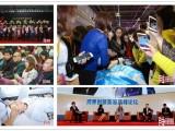 2021年廣州美博會具體時間-2021年廣州春季美博會