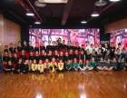 2018 暑期少儿中国舞拉丁舞街舞班优惠招生活动