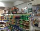 棋中型超市低价转让盘山旧站 百货超市 商