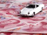 泉州石狮汽车抵押贷款-车辆抵押贷款公司