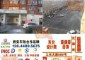 君安驾校朝阳区红旗街分校提供24小时练车服务