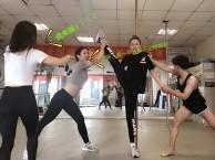 专业舞蹈培训 潮流韩舞爵士领 酒吧热舞培训课程