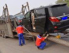 武汉托运私家车去深圳大概多少钱几天到详情咨询轿车托运