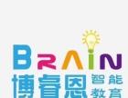 早教全脑品牌转让。