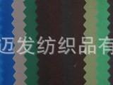 绍兴柯桥中国轻纺城 服装 里子布料批发