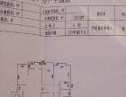 环江县人和小区 4室2厅3卫