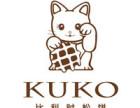 上海kuko比利时松饼可以加盟吗 怎么加盟kuko比利时松饼