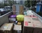 重庆长寿搬家服务专业搬家服务