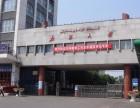 新疆大学2017年9月商贸俄语自考专本科开班
