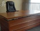 工廠直銷出售全新辦公家具工位桌辦公桌