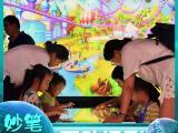 互动涂鸦益智类游戏儿童乐园